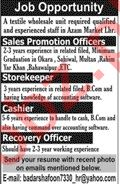 Sales Promotion Officer & Recovery Officer Jobs 2021