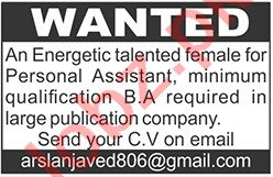 Female Personal Assistant Jobs 2021 in Lahore