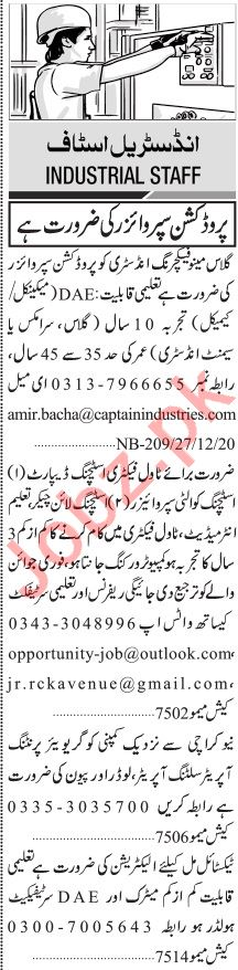 Jang Sunday Classified Ads Dec 2020 for Industrial Staff
