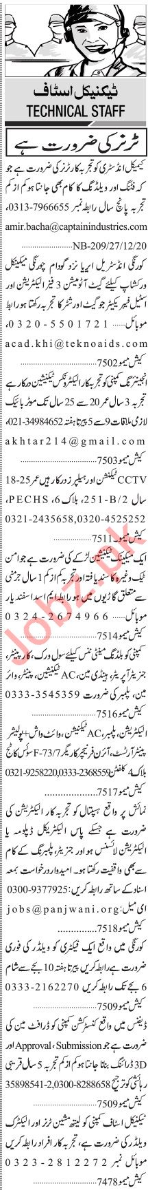 Jang Sunday Classified Ads 27 Dec 2020 for Technical Staff