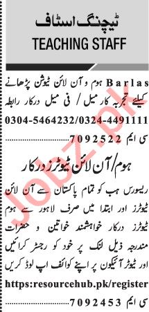 Jang Sunday Classified Ads 27 Dec 2020 for Teaching Staff
