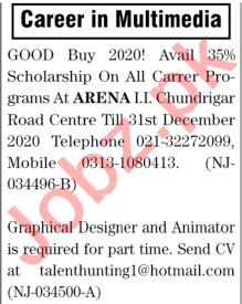 The News Sunday Classified Ads 27 Dec 2020 for IT Staff