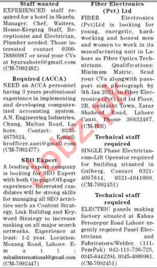 The News Sunday Classified Ads 27 Dec 2020 for Management