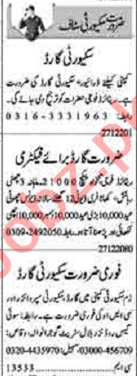 Dunya Sunday Classified Ads 27 Dec 2020 for Security Staff