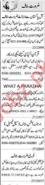 Dunya Sunday Islamabad Classified Ads 27 Dec 2020
