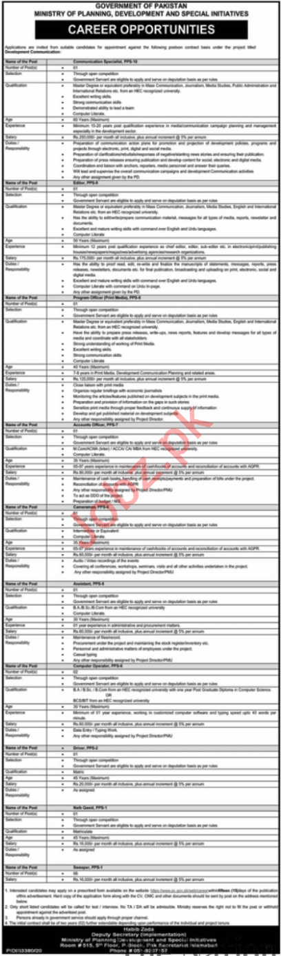 Ministry of Planning Development & Special Initiatives Jobs