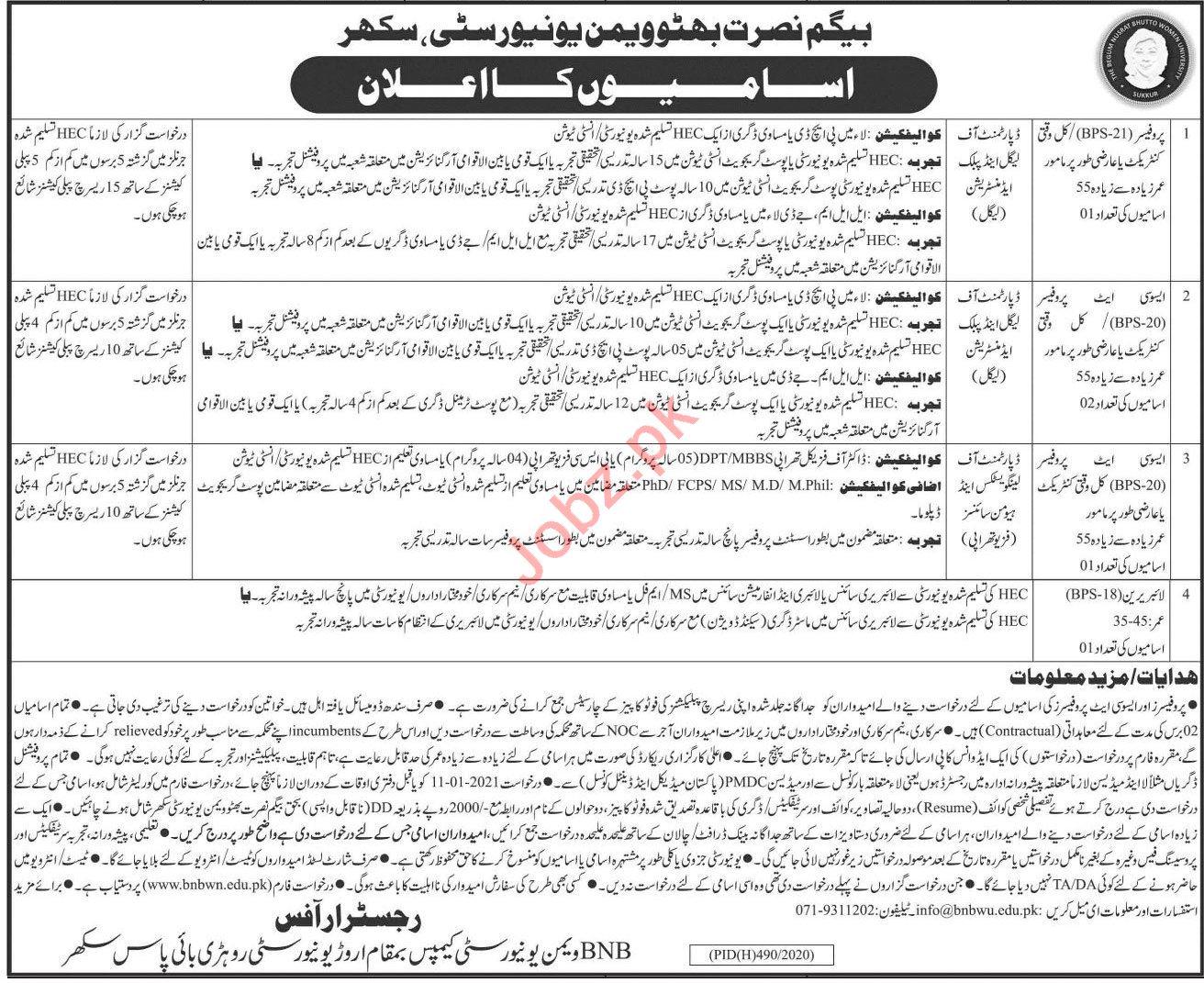 Begum Nusrat Bhutto Women University BNBWU Jobs 2021