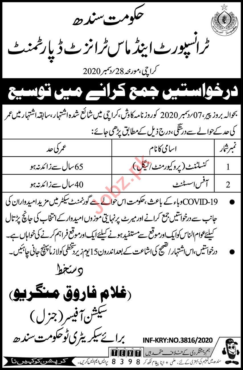 Transport & Mass Transit Department Sindh Jobs 2021