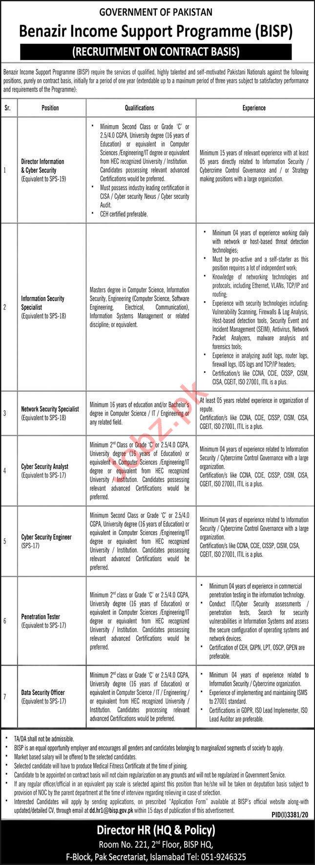 Benazir Income Support Programme BISP Islamabad Jobs 2021