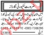 Security Supervisor & Security Guard Jobs 2021 in Multan