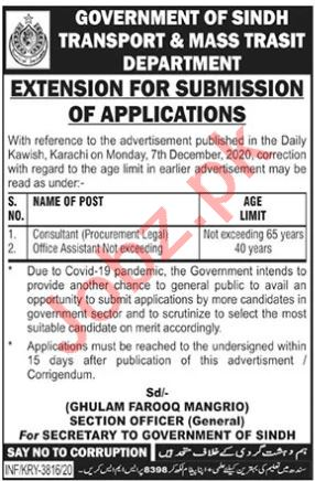 Transport & Mass Transit Department Jobs 2021 for Consultant