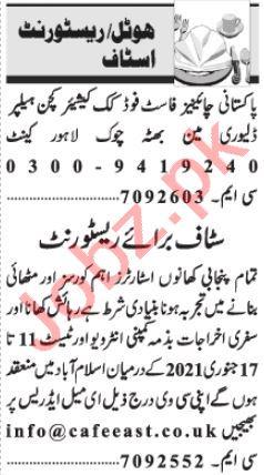 Restaurant & Hotel Staff Jobs 2021 in Lahore