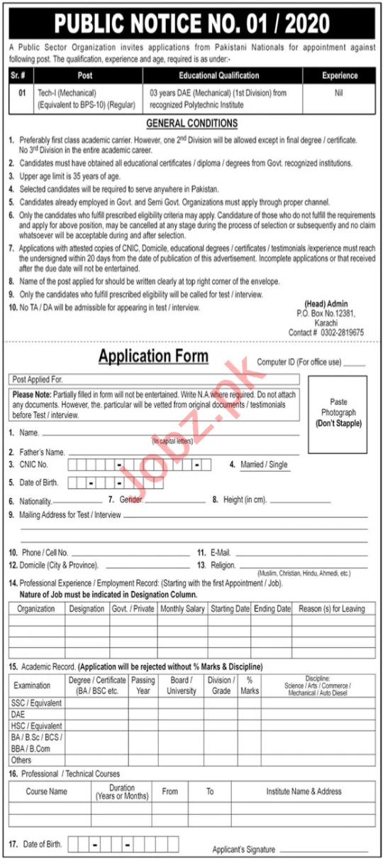 PAEC P O Box No 12381 Karachi Jobs 2021 for Technician