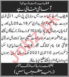 Pak Army 4 Punjab Regiment Skardu Jobs 2021 for Mess Waiter