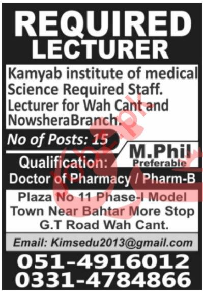 Kamyab Institute of Medical Sciences KIMS Rawalpindi Jobs