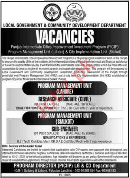 Punjab Intermediate Cities Improvement PICIIP Jobs 2021