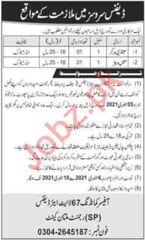 67 Light Air Defence Regiment Multan Cantt Jobs 2021