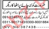 Cook & Waiter Jobs 2021 in Peshawar