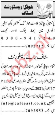 Hotel & Restaurant Staff Jobs 2021 in Lahore