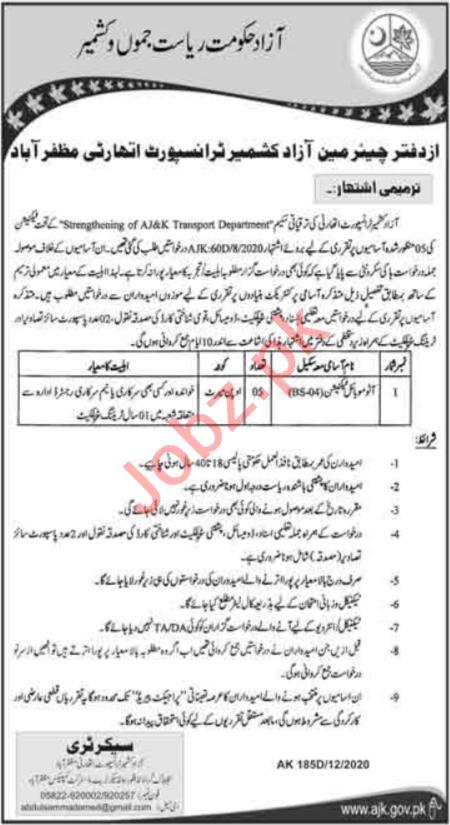 Azad Kashmir Transport Authority Jobs 2021 for Technician