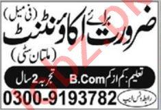 Female Accountant & Accountant Jobs 2021 in Multan