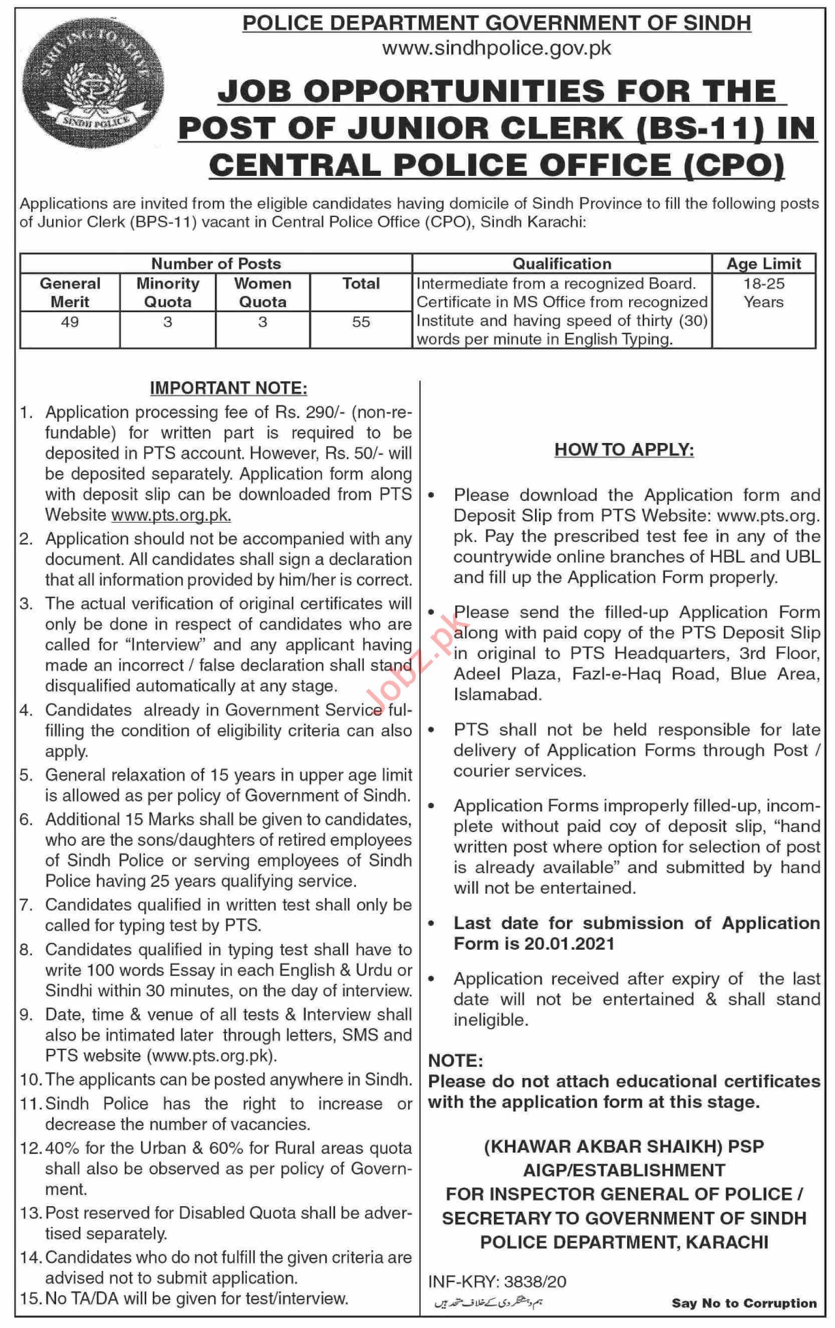 Sindh Police Jobs 2021 for Junior Clerk