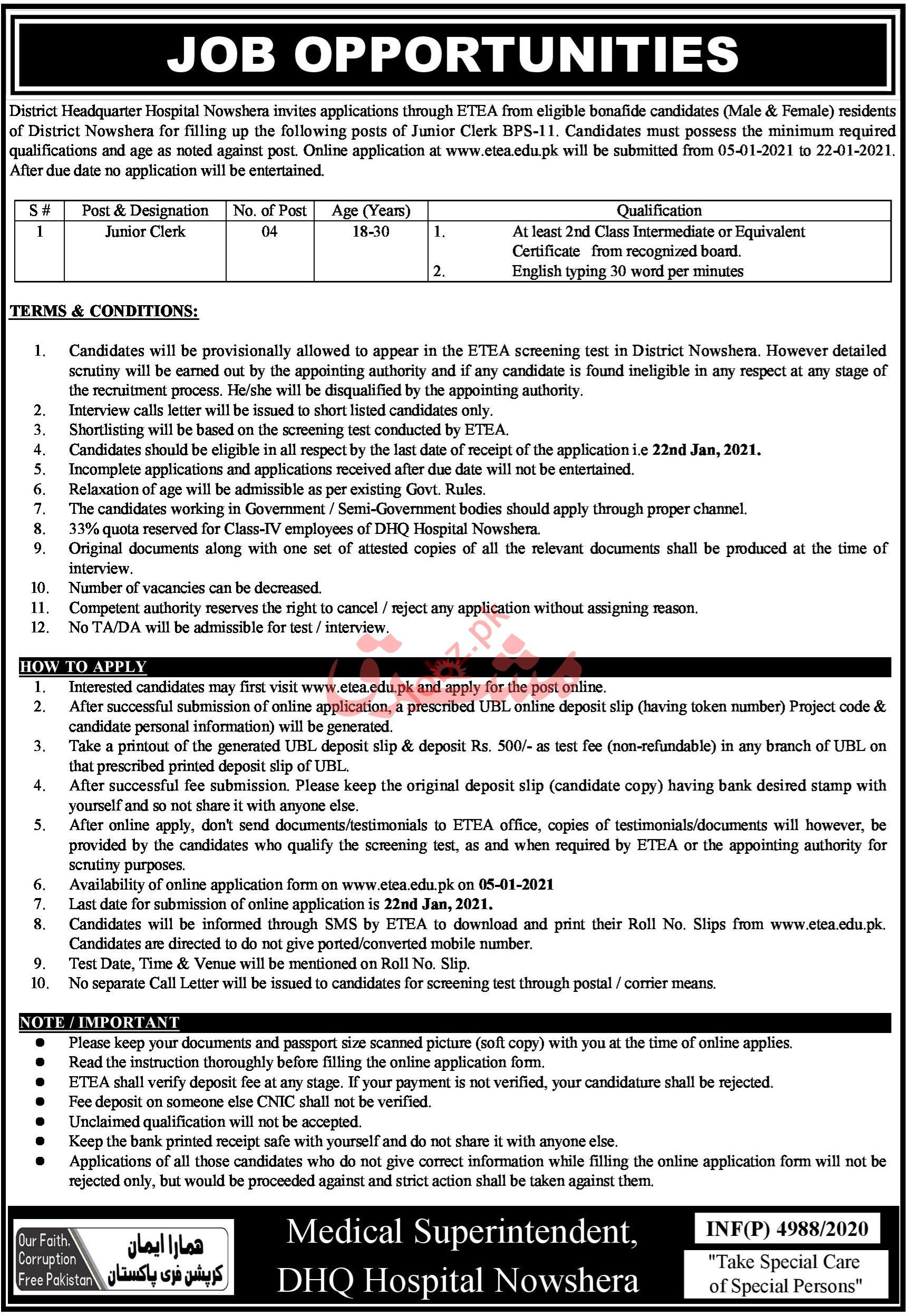 Clerk Jobs 2021 in District Headquarter Hospital DHQ