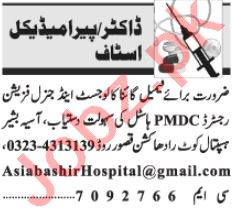 Female Gynecologist & General Physician Jobs 2021 in Lahore