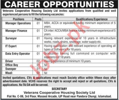 Veterans Cooperative Housing Society Islamabad Jobs 2021