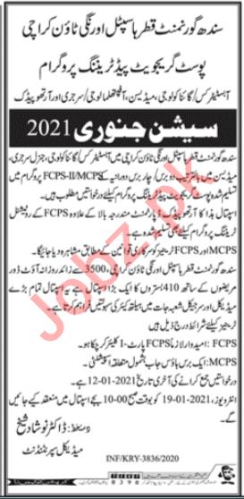Doctor Jobs 2021 in Sindh Government Qatar Hospital Karachi