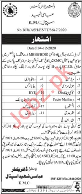 Doctors Jobs 2021 in Abbasi Shaheed Hospital ASH Karachi