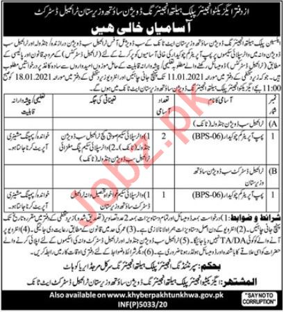 Public Health Engineering Division South Waziristan Jobs