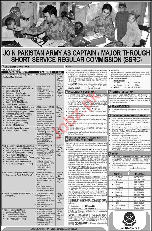 Join Pakistan Army as Captain Short Service Commission SSRC