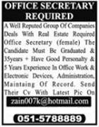 Office Secretary Job 2021 in Lahore