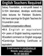Sabaq Foundation NGO Jobs 2021 For English Teachers