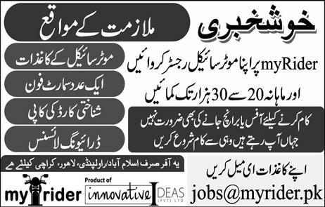 My Rider Company Jobs 2021 in Islamabad