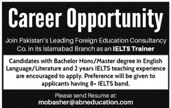 IELTS Trainer Job 2021 in Islamabad