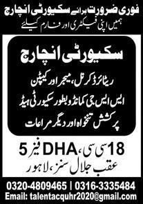 Security Incharge Jobs 2021 in Lahore