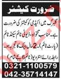 Cashier & Accountant Jobs 2021 in Lahore