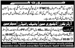 FMCG Distribution Network Jobs 2021 in Karachi