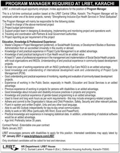 Layton Rahmatullah Benevolent Trust LRBT NGO Job 2021