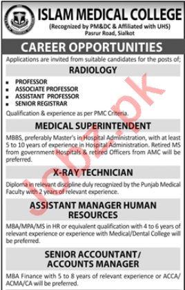 Islam Medical College Sialkot Jobs 2021 for professor