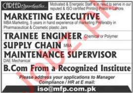 Maqsood Faisal Printing Press MFP Lahore Jobs 2021