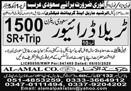Al Amal Co Jobs 2021 in Saudi Arabia for Drivers