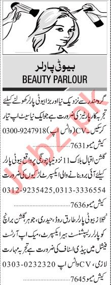 Jang Sunday Classified Ads 3rd Jan 2021 for Beauty Parlour
