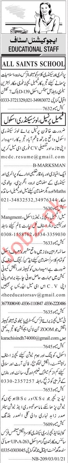 Jang Sunday Classified Ads 3rd Jan 2021 for Teaching Staff