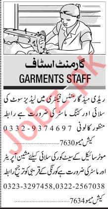 Jang Sunday Classified Ads 3rd Jan 2021 for Garments Staff
