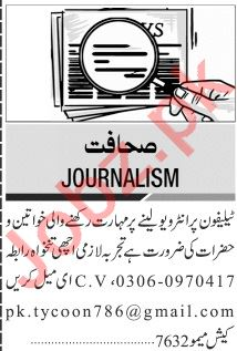 Jang Sunday Classified Ads 3rd Jan 2021 for Journalism Staff