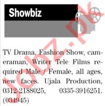 The News Sunday Classified Ads 3rd Jan 2021 for Showbiz