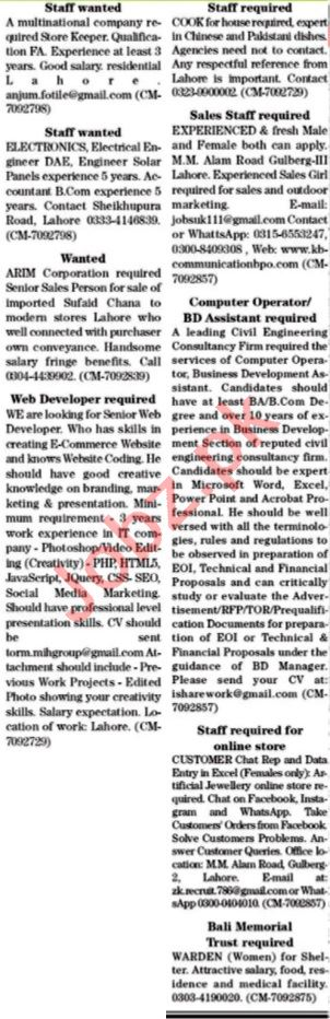 The News Sunday Classified Ads 3rd Jan 2021 for Admin Staff